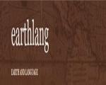 Γη και γλώσσα