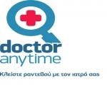 Κατάλογος - Doctor Anytime