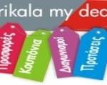 Ιστοσελίδα - Trikala my deals
