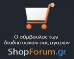Ιστοσελίδα Shopforum.gr