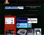 Κατασκευές ιστοσελίδων, ταμειακές μηχανές