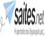 Ιστοσελίδα saites.net - Σχεδίαση ιστοσελίδων