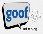 Ιστοσελίδα goof.gr... just a blog