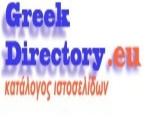 Κατάλογος Ελλάδας