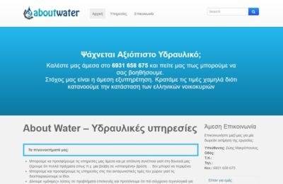 AboutWater