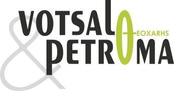 Βότσαλο-Πέτρωμα | Θεοχάρης