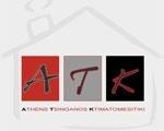 Ιστοσελίδα - Atk.gr