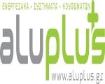 Ενεργειακά συστήματα κουφωμάτων AluPlus