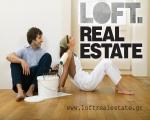 Κτηματομεσιτικό Γραφείο - Loft Real Estate