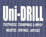 Γεωτρήσεις γεωθερμίας, υδρογεωτρήσεις, άδειες, μελέτες
