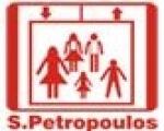 Πετρόπουλος Σπυρίδων - Τεχνικό γραφείο ανελκυστήρων
