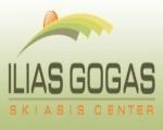 Τα πάντα για τη σκίαση - Skiasis Center