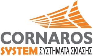 cornaros.gr: Συστήματα σκίασης