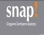 Ιστότοπος Snap.gr