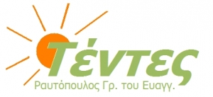 Τεντες Ραυτοπουλος