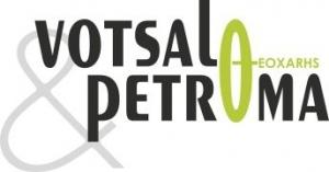 Βότσαλο-Πέτρωμα - Θεοχάρης