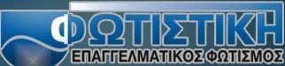 Ιστοχώρος - Fotistiki.com