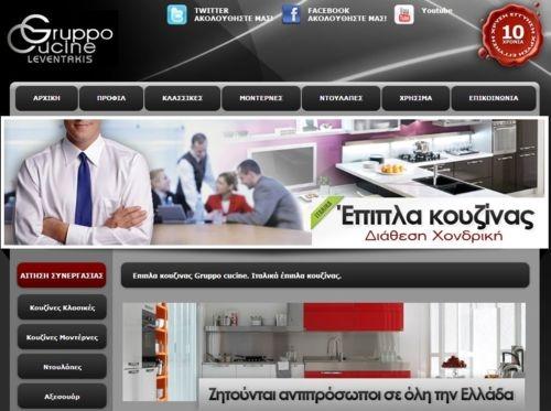 Gruppocucine.com