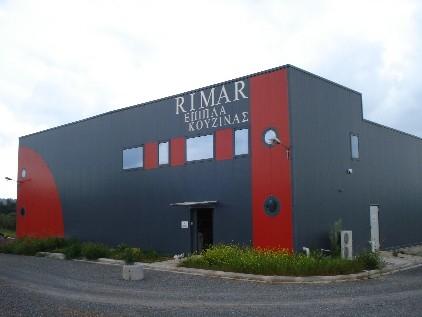 Ιστοχώρος - Rimar.gr