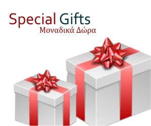 Ιστοσελίδα Specialgifts.gr
