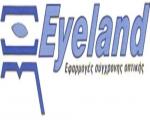 Καταστήματα Eyeland - Οπτικά και φακοί επαφής