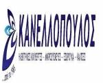 Ιστοσελίδα - Kanellopoulosj.gr