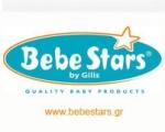 Κατάστημα - Bebe Stars by Gilis