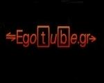 Ιστοσελίδα για το ηλεκτρονικό τσιγάρο - egotube.gr
