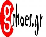 Ηλεκτρονικό κατάστημα Gshoes
