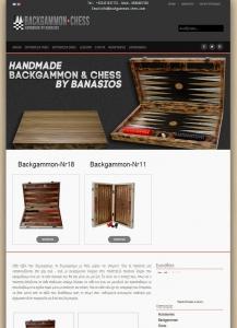 Χειροποίητα τάβλι και σκάκι Μπανάσιος