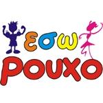 Ιστοσελίδα | E-esorouxo.gr