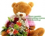 Ιστοσελίδα - Flowers Papadakis