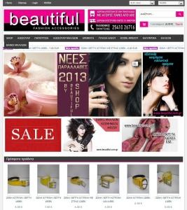 Ηλεκτρονικό κατάστημα - Beautiful.com.gr