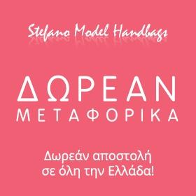 Stefano Model Handbags & Accessories