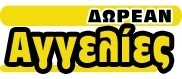 Ιστοχώρος - Angelies.gr