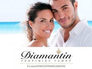 Γνωριμίες γάμου και συνοικέσιa Diamantin