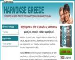 Ιστοσελίδα - Harvoksegreece.com