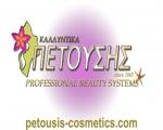 Ιστοσελίδα - Petousis-cosmetics.com