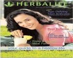 Προϊόντα ομορφιάs-διατροφή Herbalife