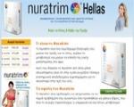 Ιστοσελίδα - Nuratrim | Nuratrim Hellas
