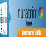 Ιστοσελίδα - Nuratrim Greece | Nuratrim Ελλάδα