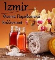 Φυσικά καλλυντικά Izmir