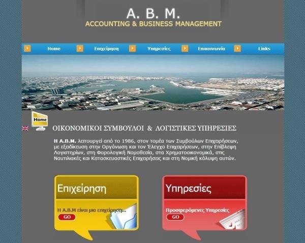 Ιστοχώρος - Abm.gr