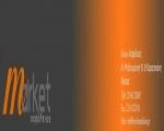 Aσφάλειες Market
