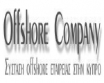Offshore εταιρείες - Υπεράκτια offshore company