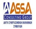 Δωρεάν κατοικία με φωτοβολταϊκά - AssA