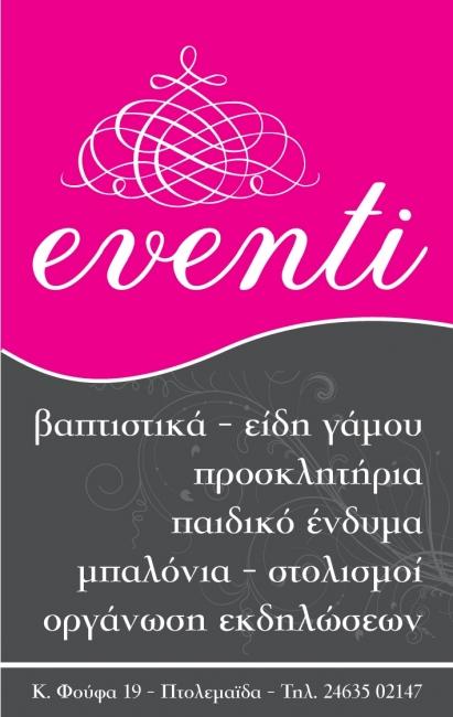 Vaftistika-eventi.com
