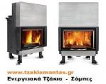 Ιστοσελίδα - Tzakiamantas.gr