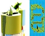 Ιστοσελίδα - Oikonomika-prosklitiria.com