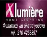 Φωτιστικά Lumiere
